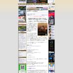 screencapture-4gamer-net-games-999-G999905-20170404027-1494834422653のコピー