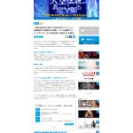 screencapture-tokitech-tv-event-10951-1494810260662-min