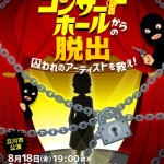 concert_risuru-400x565