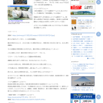 screencapture-iza-ne-jp-kiji-pressrelease-news-170616-prl17061610130002-n1-html-1497844338519