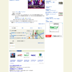 screencapture-loco-yahoo-co-jp-event-3c1360430f0e48d966d6bcf7b6a8cdd9dd20433f-1497844496443