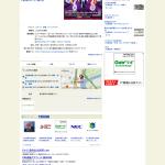 screencapture-loco-yahoo-co-jp-event-3c1360430f0e48d966d6bcf7b6a8cdd9dd20433f-1497844496443