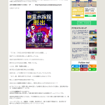 screencapture-release-traicy-archives-2017061648968-html-1497844509840