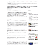 screencapture-asahi-and_M-information-pressrelease-CPRT20189180-html-1519010268802