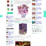 screencapture-sqool-net-news-archive-20180219-mercstoria-html-1519812682949
