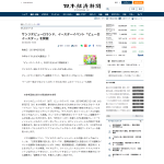 screencapture-nikkei-article-DGXLRSP472061_Q8A220C1000000-1519816407066