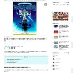 screencapture-rurubu-jp-andmore-article-2626-2018-05-25-12_02_09