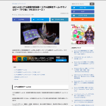 screencapture-vrinside-jp-news-post-137771-2018-06-28-10_49_35