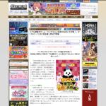 スクリーンショット 2019-01-23 16.13.44