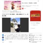 スクリーンショット 2019-01-17 15.47.37