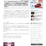 スクリーンショット 2019-01-23 16.55.36