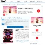 スクリーンショット 2019-01-17 16.20.03