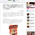 三菱_新宿経済新聞
