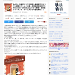 三菱_ニコニコ