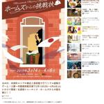 三菱_アンテナ