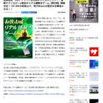 和歌山城2_ exciteニュース