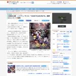NARUTO_アニメハック