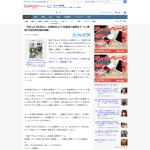 ハロワ_Yahoo