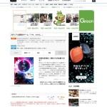 ARリアル謎解きゲーム「トキ、カケル。」(京都府)の情報|ウォーカープラス - www.walkerplus.com
